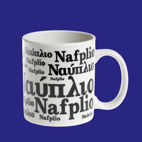 ΝΑΥΠΛΙΟ ΚΟΥΠΑ