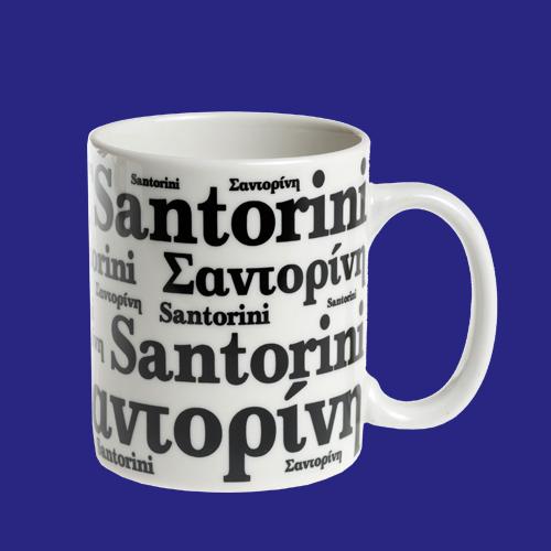 κουπα Σαντορίνη