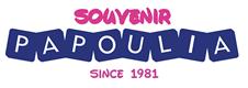 Souvenir Papoulia