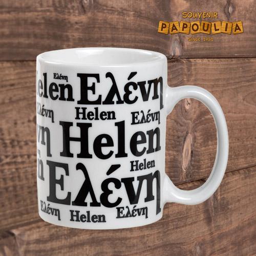 Ελένη