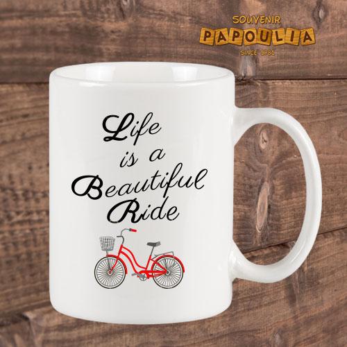 """Κούπα πορσελάνη """"Life is a beautiful ride"""""""