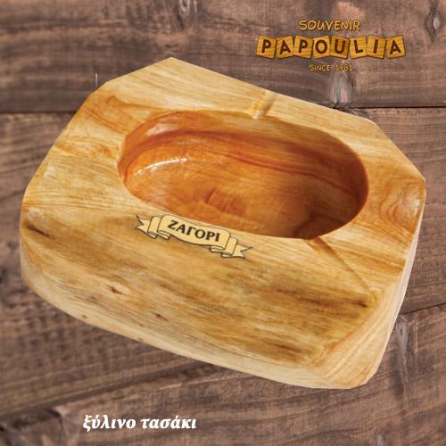 ξύλινο τασάκι