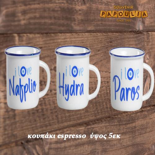 κουπάκι espresso