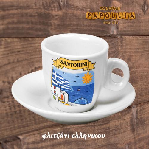 φλιτζανι ελληνικου καφέ