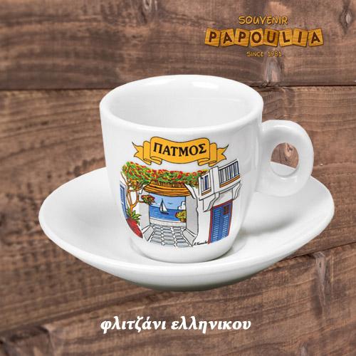 φλιτζανι espresso