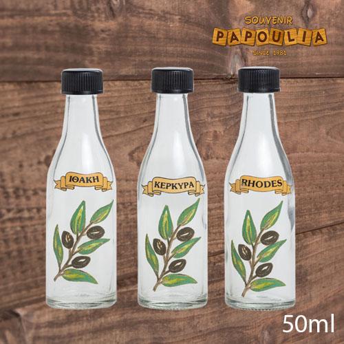 μπουκάλι γυαλινο 50ml