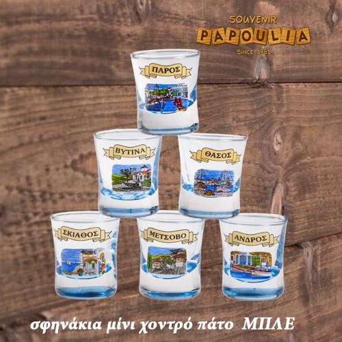 σφηνακια απο Ελλάδα