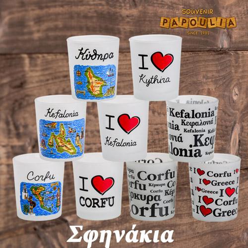 Κύθηρα,Κεφαλονιά,Κέρκυρα,Corfu,Kefalonia,Kythira