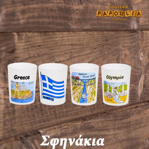 Σούνιο,Ολύμπια,Ισθμός Κορίνθου ,Ελληνική σημαία
