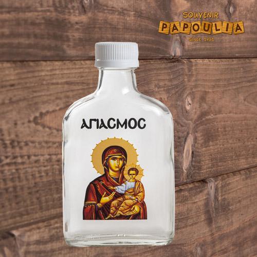 μπουκάλι για αγιασμο